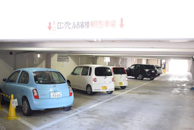 ロングヒル駐車場内部